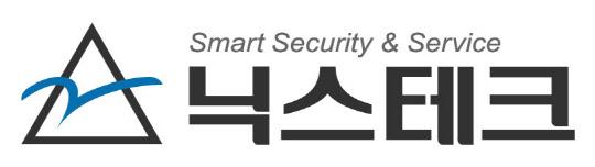 닉스테크, 정보보호관리체계(ISMS) 인증 획득